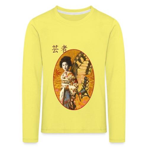 Vintage Japanese Geisha Oriental Design - Kids' Premium Longsleeve Shirt