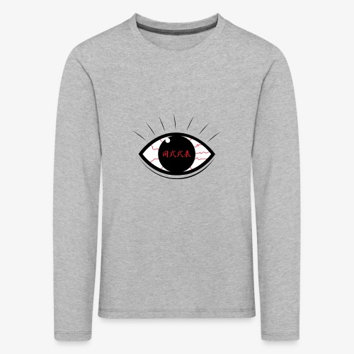 Hooz's Eye - T-shirt manches longues Premium Enfant
