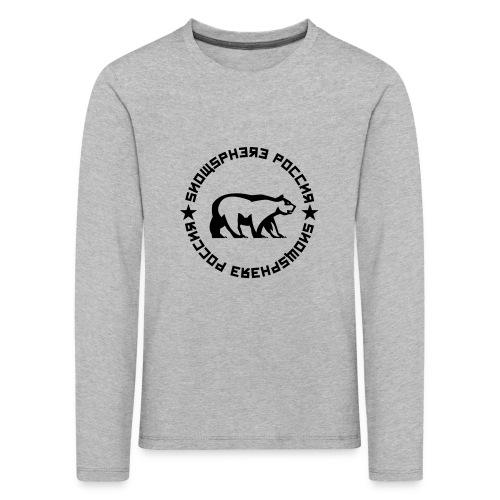 Russia Bear - Kids' Premium Longsleeve Shirt