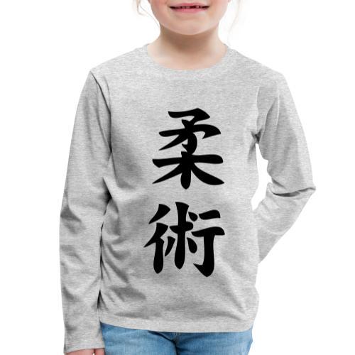 ju jitsu - Koszulka dziecięca Premium z długim rękawem