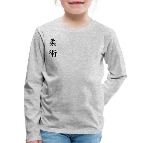 jiu-jitsu på japansk og logo - Børne premium T-shirt med lange ærmer