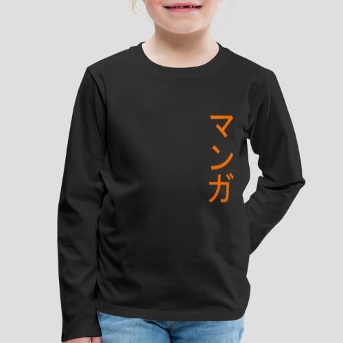 Manga - Kinder Premium Langarmshirt