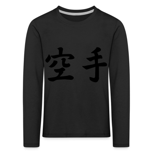 karate - Kinderen Premium shirt met lange mouwen