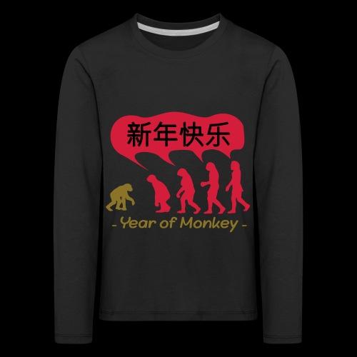 kung hei fat choi monkey - Kids' Premium Longsleeve Shirt