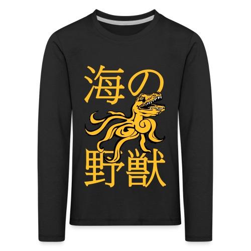 OctoRex - Kids' Premium Longsleeve Shirt