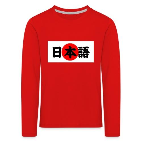 japanese - Lasten premium pitkähihainen t-paita