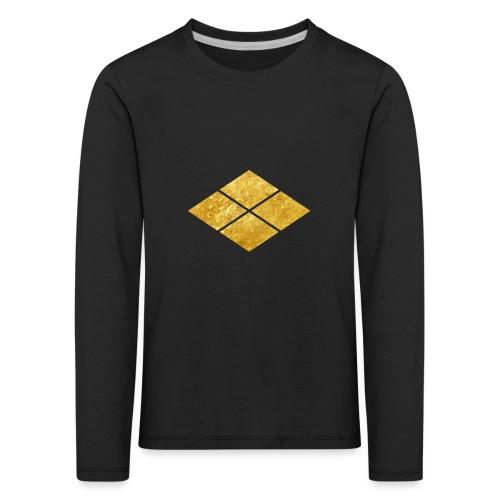 Takeda kamon Japanese samurai clan faux gold - Kids' Premium Longsleeve Shirt
