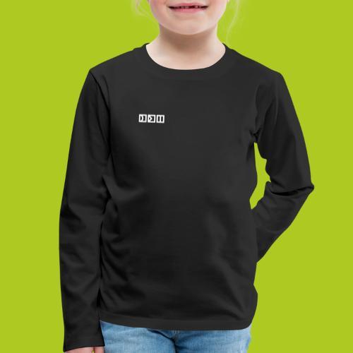 squary - T-shirt manches longues Premium Enfant