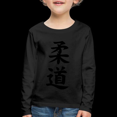 judo - Koszulka dziecięca Premium z długim rękawem