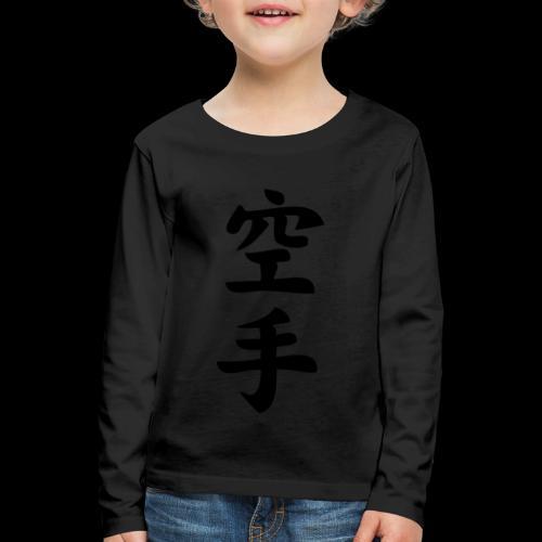 karate - Koszulka dziecięca Premium z długim rękawem