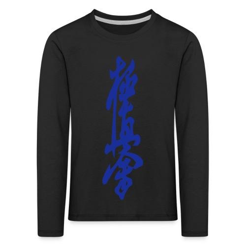 KyokuShin - Kinderen Premium shirt met lange mouwen