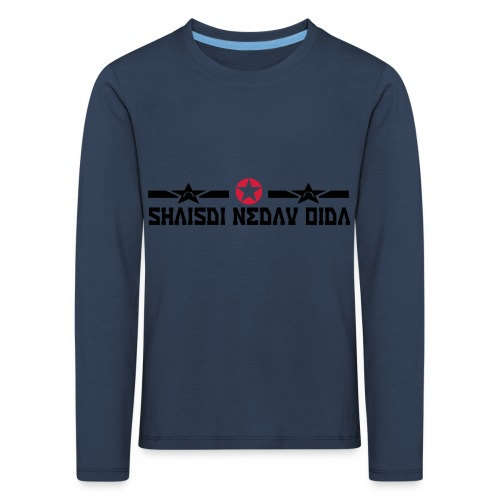 scheiss di net an - Kinder Premium Langarmshirt