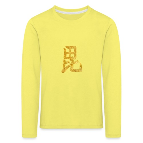 Uesugi Mon Japanese samurai clan in gold - Kids' Premium Longsleeve Shirt