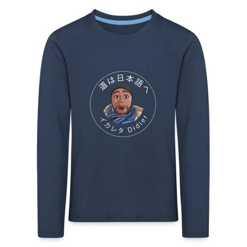 Ikaretadidier - La route vers le Japonais - T-shirt manches longues Premium Enfant