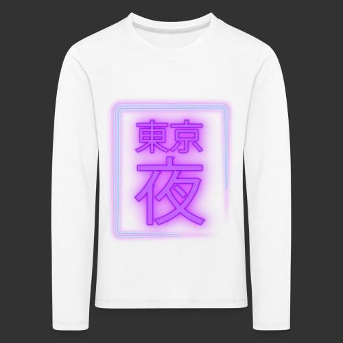Tokyo Night 東京夜 - T-shirt manches longues Premium Enfant