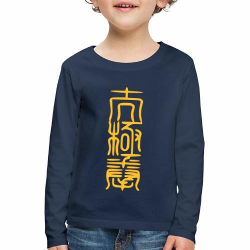 taiji siegel - Kinder Premium Langarmshirt