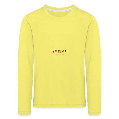 26185320 - T-shirt manches longues Premium Enfant