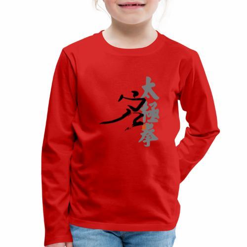 taiji danbian - Kinder Premium Langarmshirt