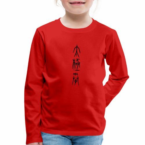 taiji schrift I - Kinder Premium Langarmshirt