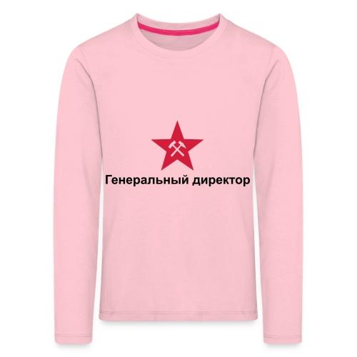Generaldirektor01 - Kinder Premium Langarmshirt