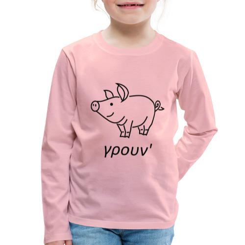 little pig - Kids' Premium Longsleeve Shirt