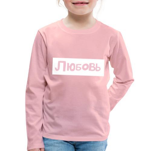 Ljubov vaaleanpunainen - Lasten premium pitkähihainen t-paita