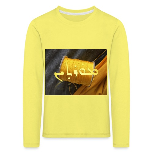 Mortinus Morten Golden Yellow - Kids' Premium Longsleeve Shirt