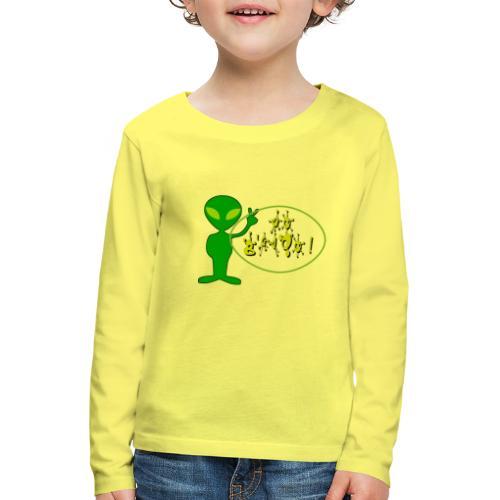 xts0340 - T-shirt manches longues Premium Enfant