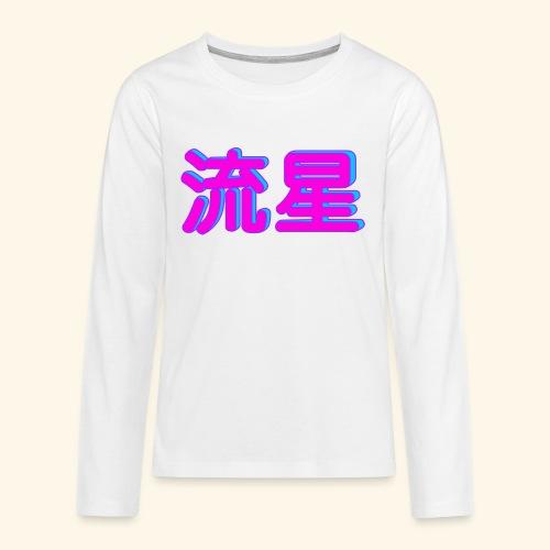 神々のかんじ - T-shirt manches longues Premium Ado