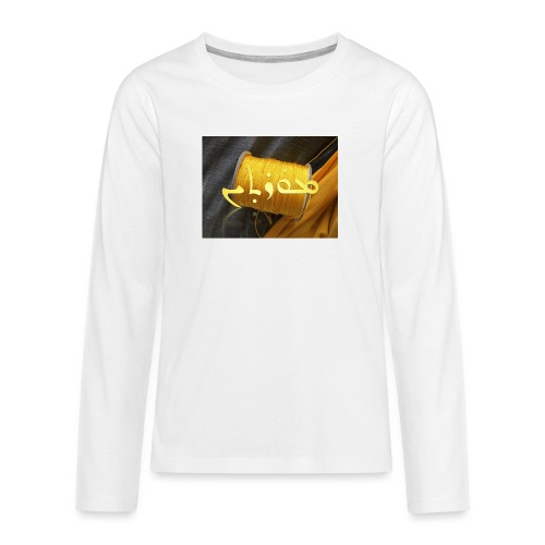 Mortinus Morten Golden Yellow - Teenagers' Premium Longsleeve Shirt