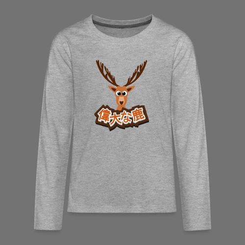 Suuri hirvi (Japani 偉大 な 鹿) - Teinien premium pitkähihainen t-paita