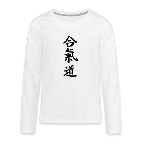 Aikido Kanji - Teenagers' Premium Longsleeve Shirt