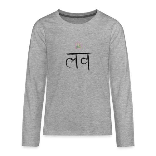 LOve SansKrit Black - T-shirt manches longues Premium Ado