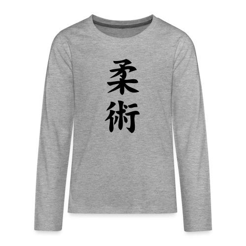 ju jitsu - Koszulka Premium z długim rękawem dla nastolatków