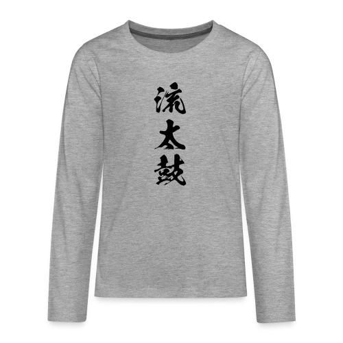 Nagare Daiko Kanji - Teenager Premium Langarmshirt