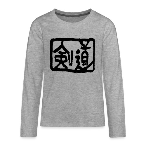 Kendo - Teenagers' Premium Longsleeve Shirt