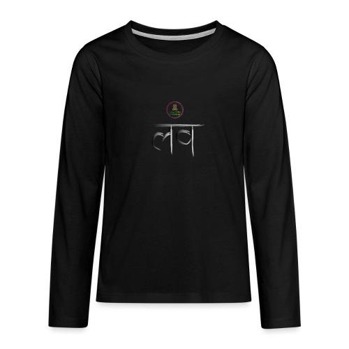 LOVE Sanskrit MaitriYoga - T-shirt manches longues Premium Ado