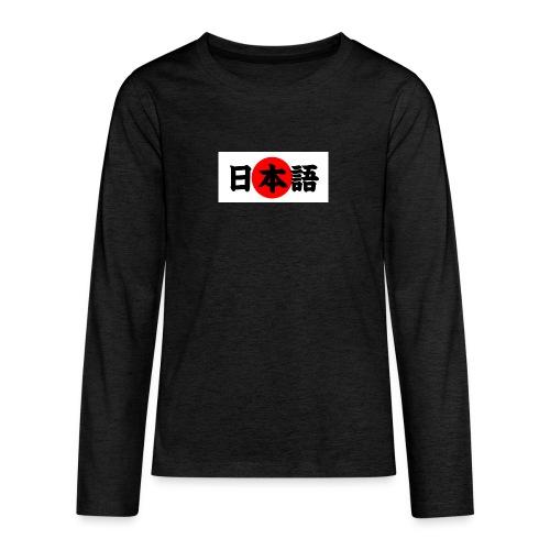 japanese - Teinien premium pitkähihainen t-paita