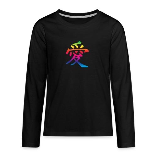 rainbow love chinese - Teenagers' Premium Longsleeve Shirt