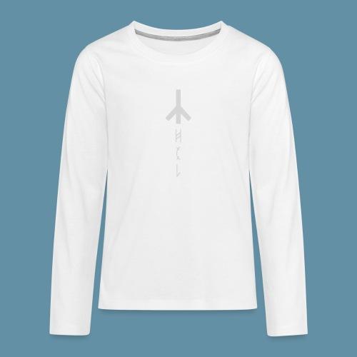 Logo Hel 02 copia png - Maglietta Premium a manica lunga per teenager