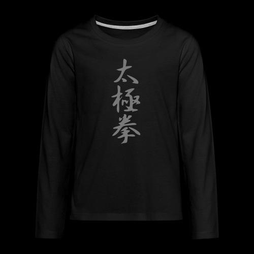 taiji schrift III - Teenager Premium Langarmshirt