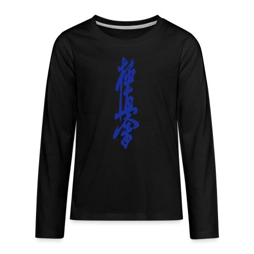 KyokuShin - Teenager Premium shirt met lange mouwen