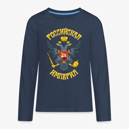 Wappen des Russischen Imperiums Russland - Teenager Premium Langarmshirt