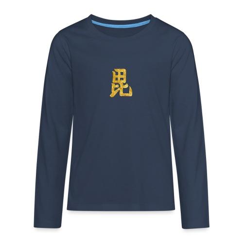 Uesugi Mon Japanese samurai clan in gold - Teenagers' Premium Longsleeve Shirt