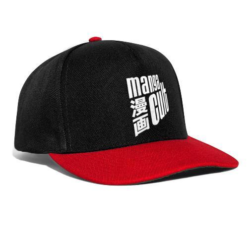 Manga Cult Logo Weiß - Snapback Cap