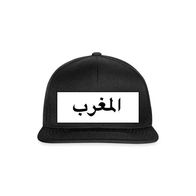 Marokko Arabisch w png