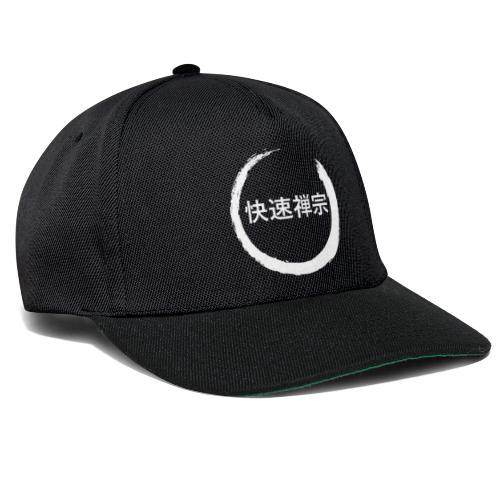 FastZen White - Snapback Cap