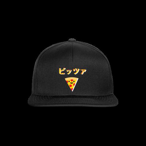 Pizza? Pizza! - Snapback Cap