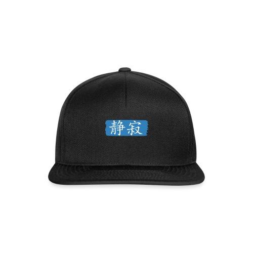 Kanji Giapponese - Serenità - Snapback Cap