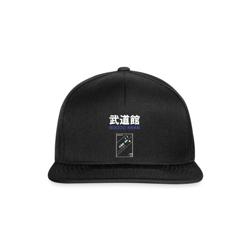 SONY Boodo Khan walkman, the legendary - Snapback Cap